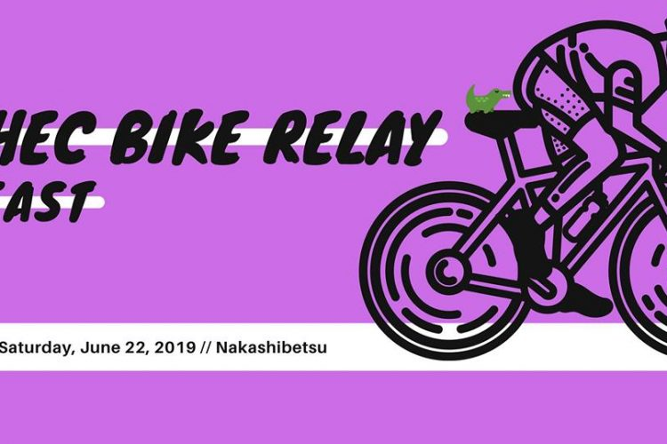 2019 HAJET-HEC Bike Relay (East)