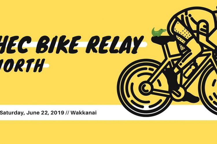 2019 HAJET-HEC Bike Relay (North)