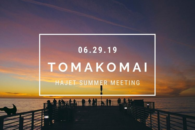 HAJET 2019 Summer Meeting