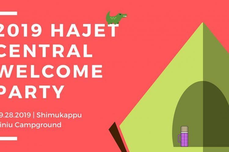 2019 HAJET Central Welcome Party