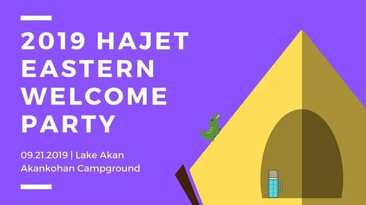 2019 HAJET Eastern Welcome Party